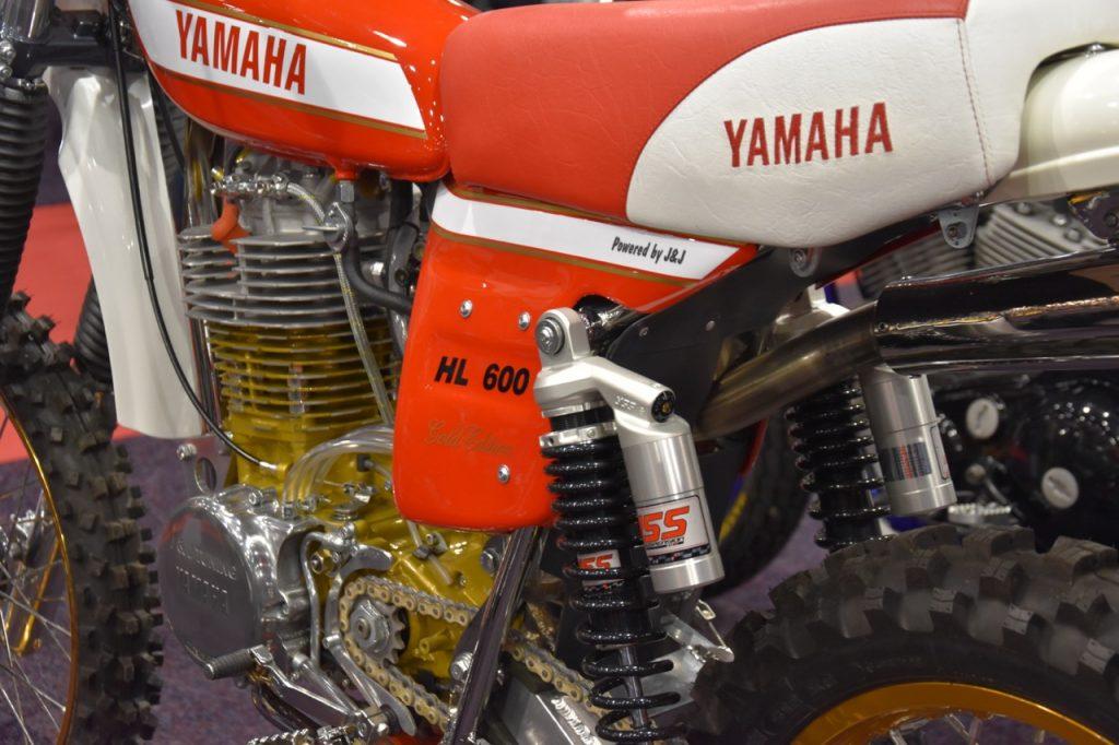 Yamaha HL600